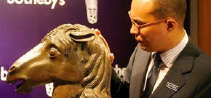 Casino Boss Stanley Hoy buys bronze horse head