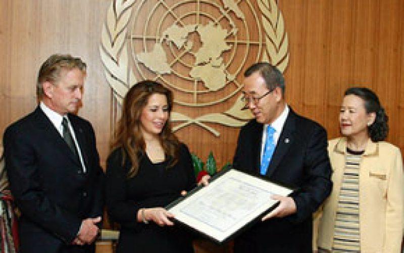 HRH Princess Haya Bint Al Hussein as United Nations Messenger of Peace