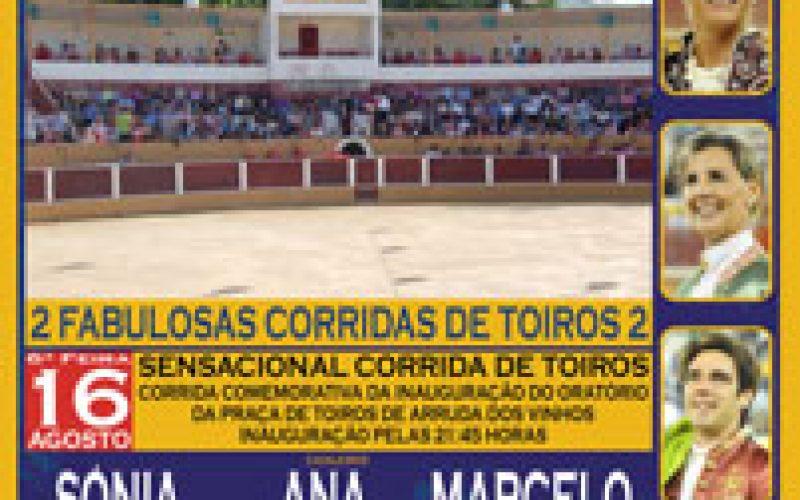 Arruda será a capital da emoção no mês de Agosto
