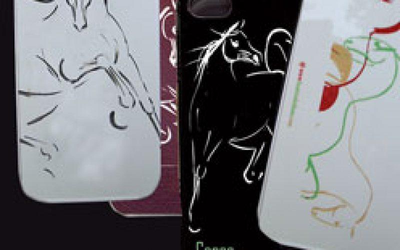 Arte equestre em capas de Iphones