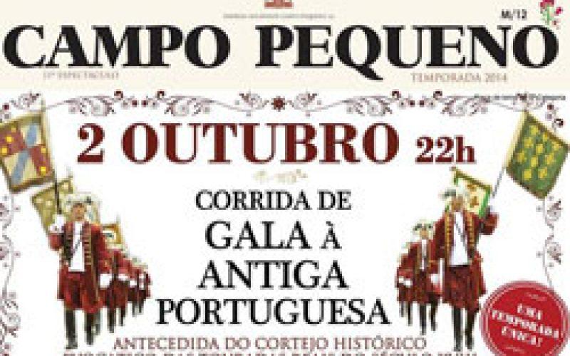 Tourada Real do Século XVIII recriada no Campo Pequeno
