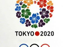 Change to Tokyo 2020 equestrian venue approved