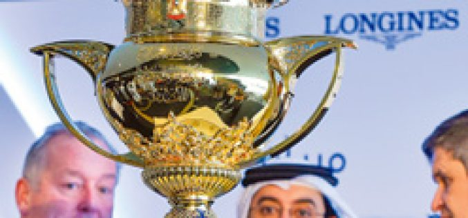 Dubai: Elite endurance riders to vie for unique new one meter high trophy