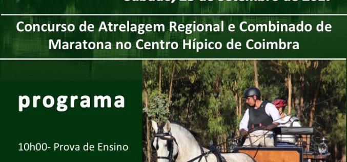 Coimbra recebe CAR 1* e CM 1*