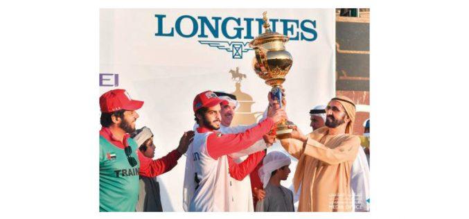 Jovem Al Mazouei ganha o HH Shaikh Mohammad Endurance Cup 2017