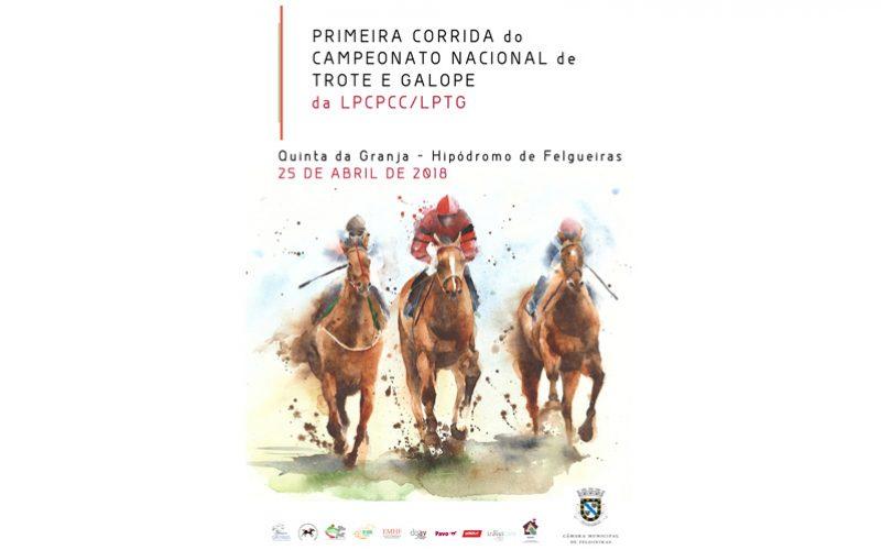 Qtª da Granja recebe abertura do campeonato nacional