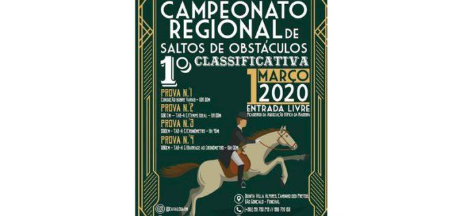 Campeonato Regional de Saltos de Obstáculos – Madeira