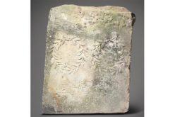 "Pedra de mármore usada como ""mounting block"" vale €17 mil…"
