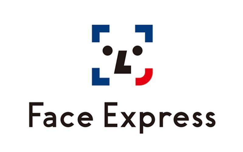 Face Express nos aeroportos dos Jogos Olímpicos (VÍDEO)